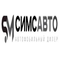Симс АВТО