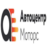 avtocentr-motors-otzyvy