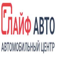 lajf-avto-avtosalon-otzyv