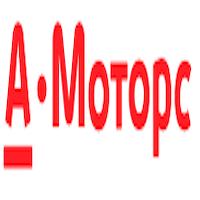 A-Motors-otzyvy