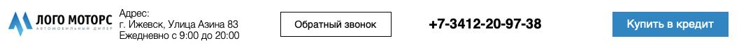 logo-motors-otzyv