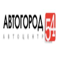 avtogorod-54-otzyv