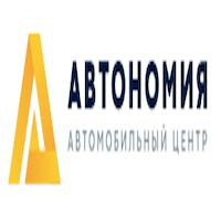 avtosalon-avtonomiya-otzyvy