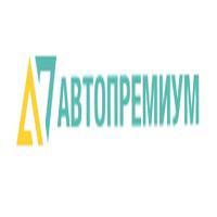 avtopremium-krasnodar-otzyvy