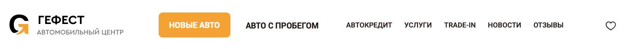 avtosalon-gefest-sofijskaya-2-otzyv